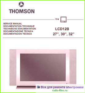 Thomson 27LCD120S4 Service Manual